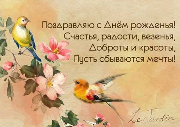 галстук поздравления с днем рождения желаю счастья добра успехов другое