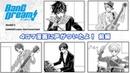 Voicing 4-koma Manga! First part