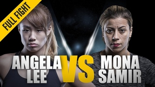 Angela Lee vs. Mona Samir | September 2015