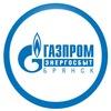 """ООО """"Газпром энергосбыт Брянск"""""""