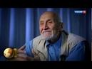 Николай Пржевальский. Экспедиция длиною в жизнь.