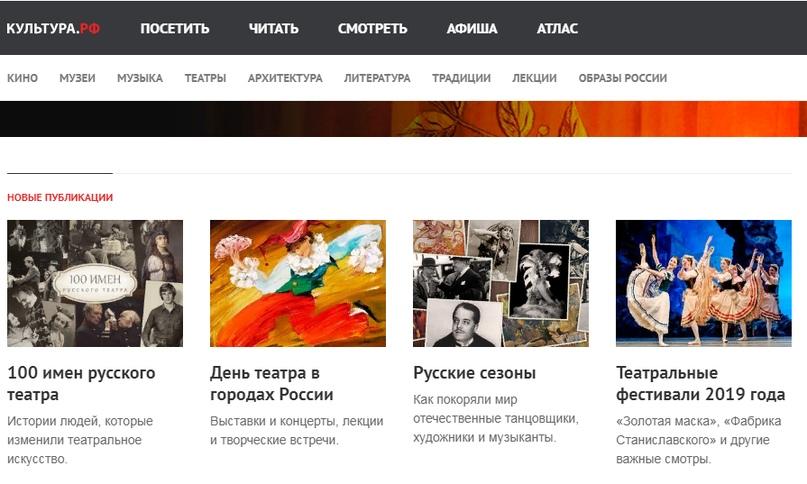 Информационные ресурсы о культуре, изображение №1