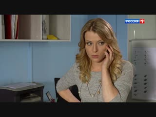 Несколько шагов до любви  HD 1080p  2019 (мелодрама). 1-4 серия из 4