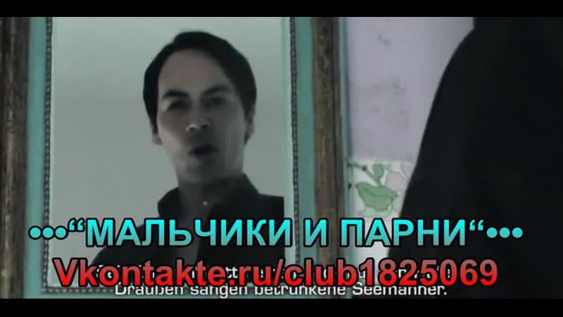 ЗВОНОК 1938 L'ESCALE 1938 Франция 1938 2012 Ретро гей фильм