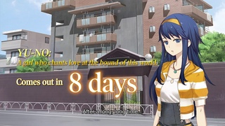 8 days until the release! YU-NO: A girl who chants love at the bound of this world.