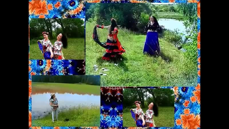 ЧЕРЕЗ РЕЧКУ - народная песня молдавских цыган - видео-монтаж 24 октября 2019 г - ОЛЬГА АГУЛОВА