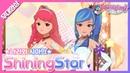 SMROOKIES GIRLS Shining Star @ Shining Star Nara SeeA