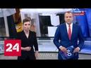 Большинство в Раде: Зеленский получает абсолютную власть после выборов. 60 минут от 22.07.19