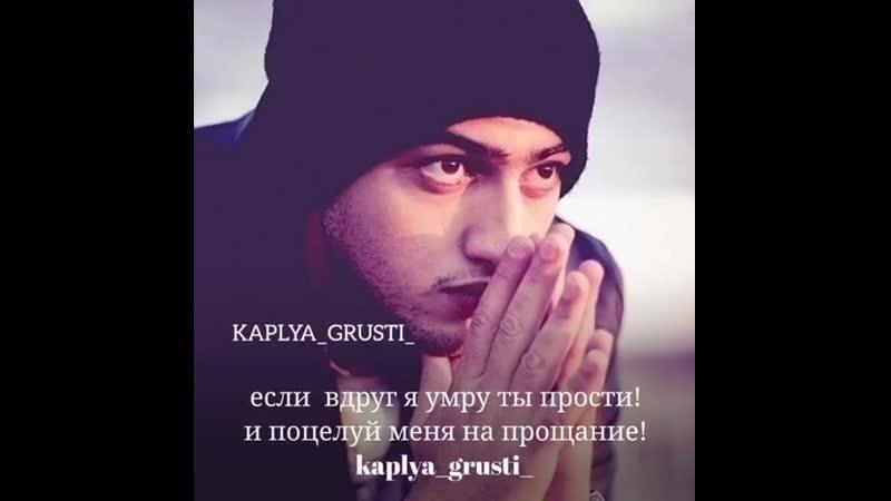 Kaplya_grusti_Bxkc7IKoP8U