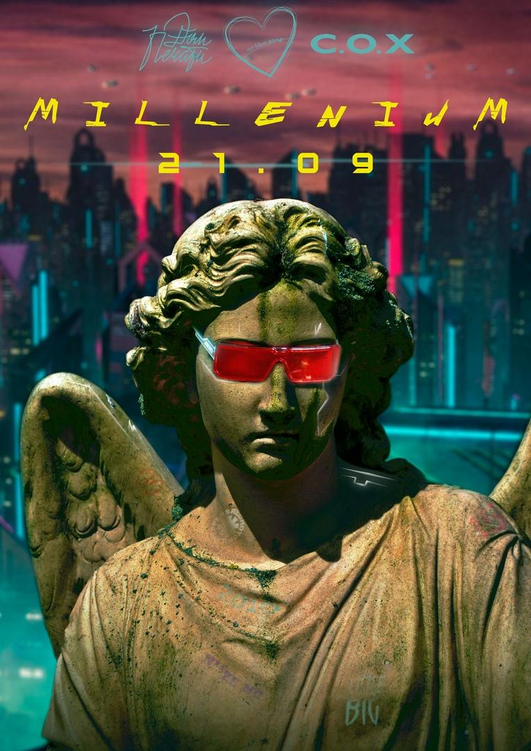 Афиша 21.09 // MILLENIUM // Дом Печати