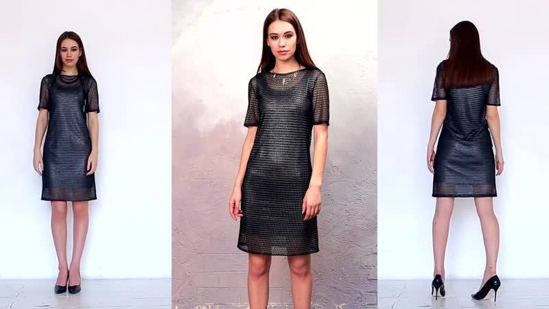 Платье 2в1: трикотажное платье майка и прямое платье с эффектом блеска