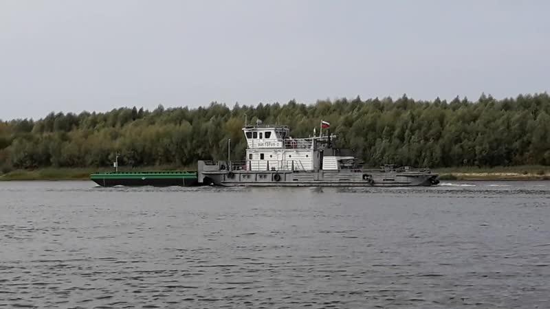 Буксир Виктория - 2 с шаландой 907
