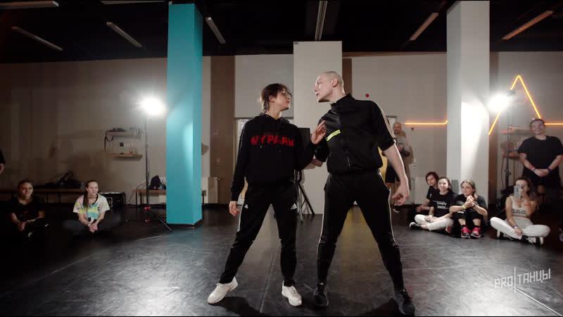 GLITTER PARTY   Choreography by Yuvi Sasha Pertsev