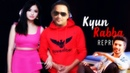 Kyun Rabba - Reprise | Armaan Malik | Amaal Mallik | Badla (Cover)| Suresh / Jashita | SK Media