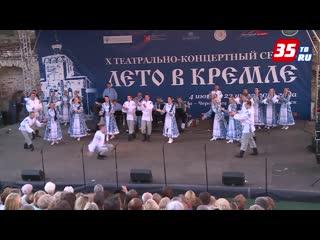 Новой программой ансамбля Русский Север завершился сезон Лето в Кремле