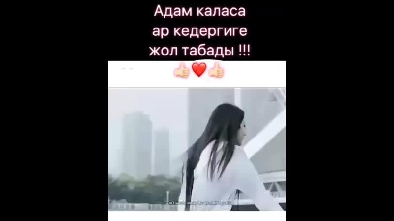Instagram post by Akbope Maulen BxpvvfDl053 MP4 mp4