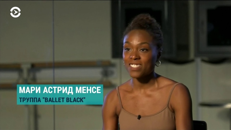 Чернокожим балеринам – «бронзовые» пуанты