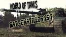 World of Tanks. Bat.-Chatillon 25 t (Мастер,6к) Игра с головой.Карелия.
