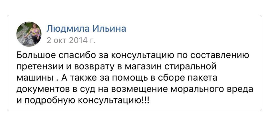 Как юрист Ольга Екимова ведёт бизнес ВКонтакте, изображение №7