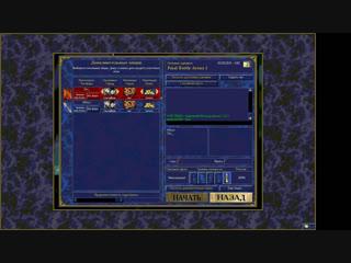 Heroes 3. sod. mizrael vs browser. 1/2 low bracket. arena fba. турнир гладиатор!