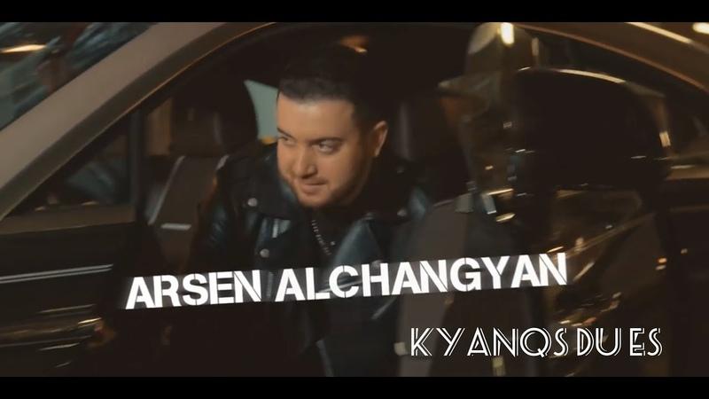 Arsen Alchangyan ( feat. MC Don Armani ) - Kyanqs Du Es
