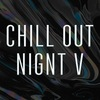 Chill Out Night V ● 29 ноября 2019