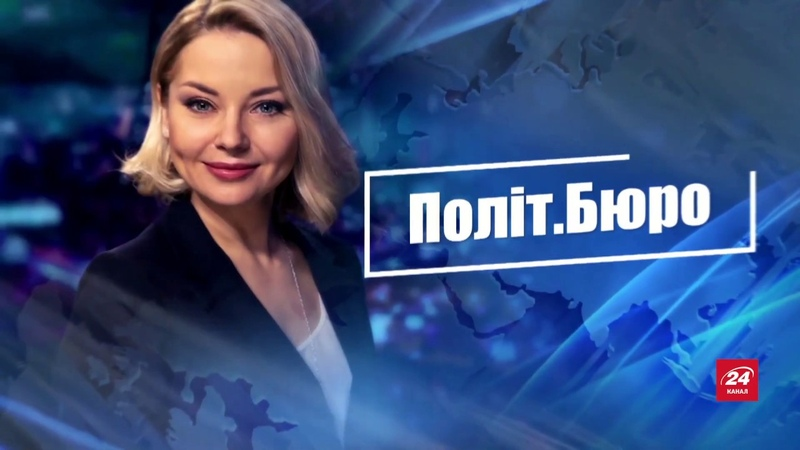 Чого очікують від Тищенка та Дубінського місцеві вибори в Україні, Політбюро