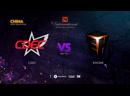 CDEC vs EHOME TI9 Qualifiers CN bo1 Adekvat LighTofHeaveN