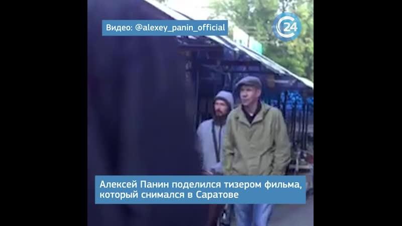 Тизер фильма Я вернулся Алексей Панин