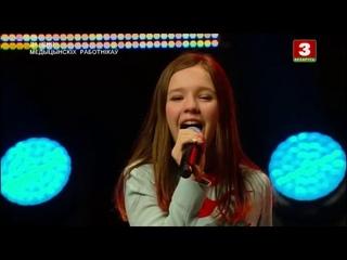 Маша Жилина Welcome to my Belarus  Праздничный концерт ко Дню мед.работников
