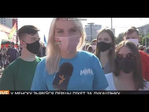 Вам не стыдно продавать страну Минчане высказались что думают о змагарских оппозиционерах