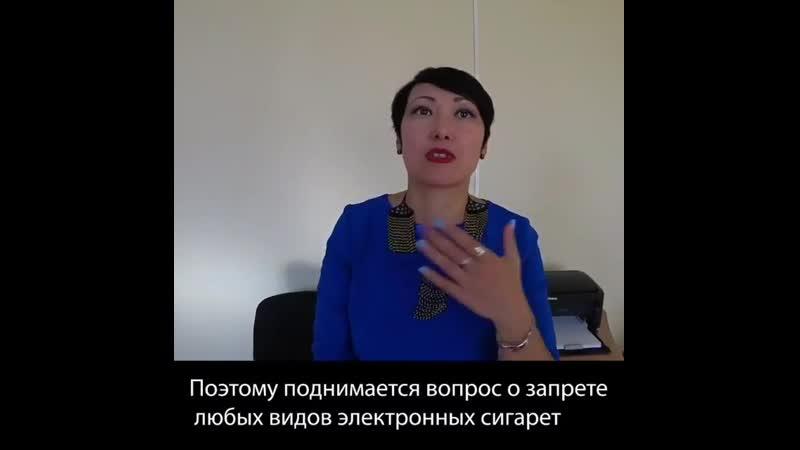 Известный казахстанский блогер Танирберген Бердонгар начал кампанию за здоровый Казахстан. . Смотри, на какие уловки идут табачн
