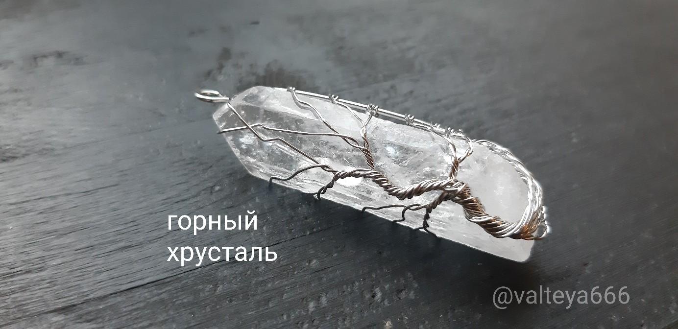 Натуальные камни. Талисманы, амулеты из натуральных камней Imu_NvsUdxE