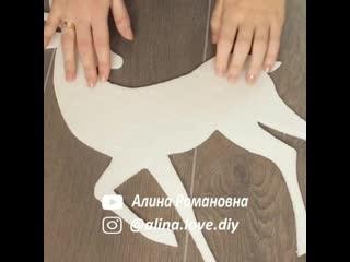 Создаем новогоднего оленя 🦌