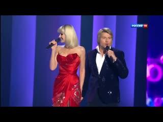 Николай Басков и Натали - Николай (Шоу В. Юдашкина, )