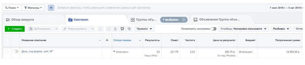 Лиды по 285 рублей на покупку рыбу оптом, изображение №22