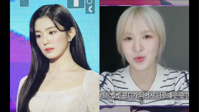 Red Velvet IRENE reaction after WENDY's VCR GetWellSoonWENDY