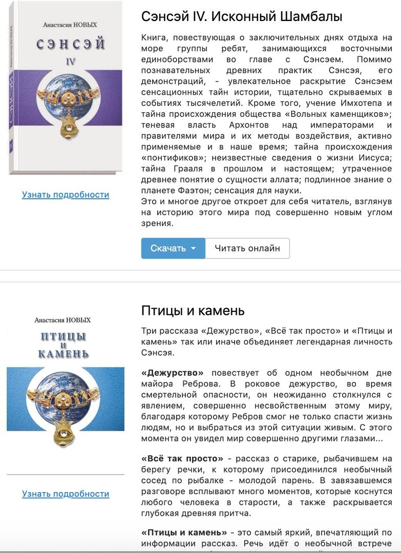 """Алёна Намлиева - Подробный разбор """"АллатРа"""" Опасности этого учения VqSg4V3PqSc"""