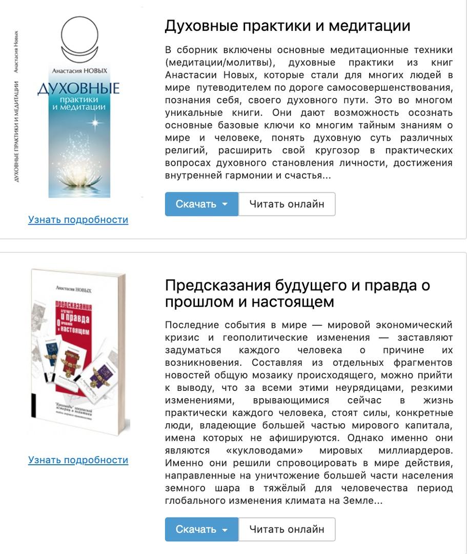 """Алёна Намлиева - Подробный разбор """"АллатРа"""" Опасности этого учения PciYWmJjNdA"""