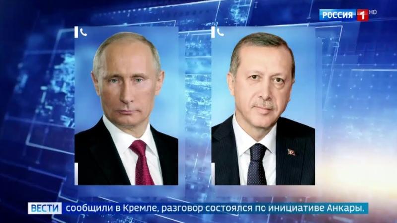 ⚡️ Срочно! Разговор Путина и Эрдогана, ПРЕДЛОЖЕНИЕ от Жириновского и ВЫСЫЛКА немецких дипломатов