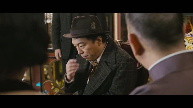 Кулак легенды Возвращение Чэнь Чжэня 2010