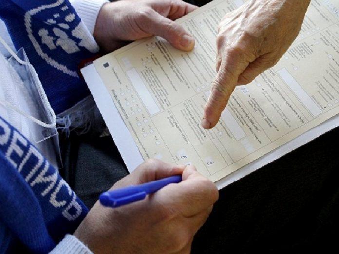 Жителям ДНР зададут 25 вопросов во время переписи населения-2019