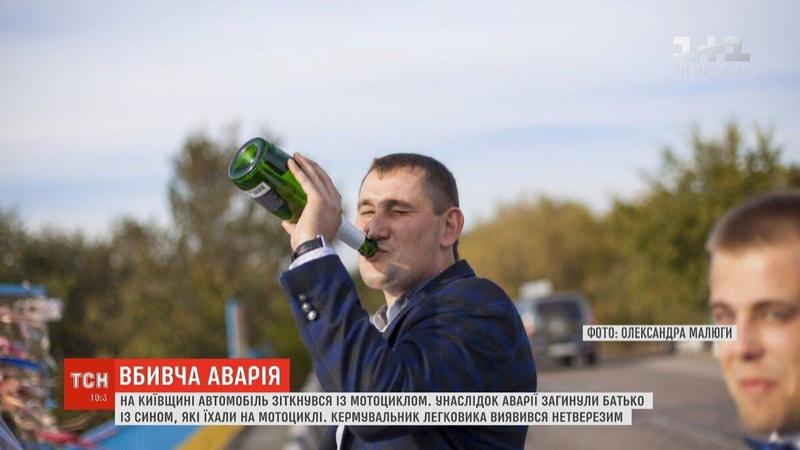 П'яний депутат за кермом зіштовхнувся із мотоциклом двоє чоловіків загинули