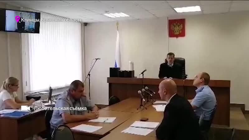 Клинцовский суд в Брянской области отложил условно-досрочное освобождение друга Кокорина и Мамаева Александра Протасовицкого