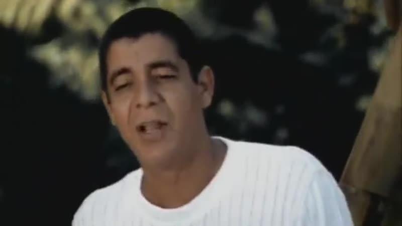 Zeca Pagodinho - Água Da Minha Sede-oQrIqm4p02Q