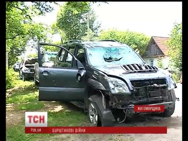На Житомирщині через бурштинові ділянки побилися місцеві та приїжджі копачі