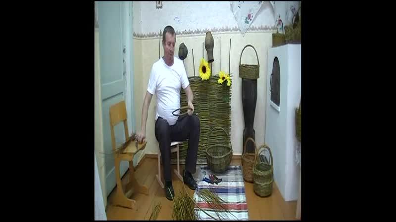 Василий Шабунин Лозоплетение