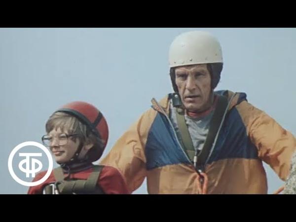 Люди и дельфины Фильм 3 Часть 1 Советская фантастика 1984