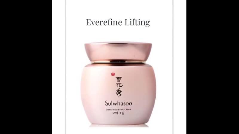 Начнём нашу рубрику «я не жадный, я домовитый» с бренда Sulwhasoo (Сольхвасу-Сульвасу). ⠀ 💎Один из лидеров люксовой корейской ко