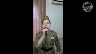 ПЕСНИ О ВОЙНЕ. Исполняет Соболева Мария